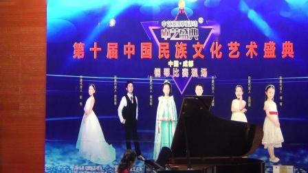 2020第十届中华民族文化艺术盛典曼音朗域儿童A组陈昱含《练习曲》