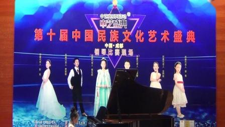 2020第十届中华民族文化艺术盛典曼音朗域儿童A组戴雨洁《洋娃娃和小熊跳舞》