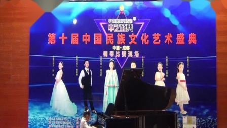 2020第十届中华民族文化艺术盛典曼音朗域儿童A组高翎菲《跑马溜溜的山上》