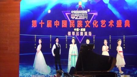 2020第十届中华民族文化艺术盛典曼音朗域儿童A组胡宸熙《云雀之歌》
