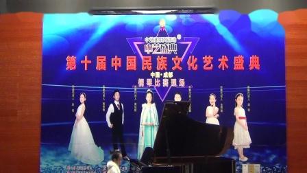 2020第十届中华民族文化艺术盛典曼音朗域儿童A组黄楚雯《哀歌》