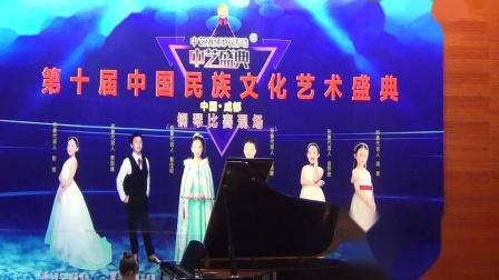 2020第十届中华民族文化艺术盛典曼音朗域儿童A组段雯月《印第安小马赛》
