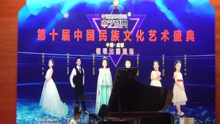2020第十届中华民族文化艺术盛典曼音朗域儿童A组冯钰玲《河边巧遇》