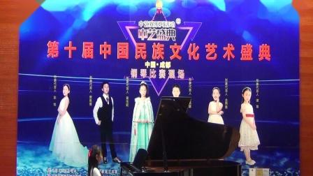 2020第十届中华民族文化艺术盛典曼音朗域儿童A组黄景芯《小步舞曲》
