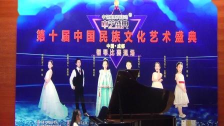 2020第十届中华民族文化艺术盛典曼音朗域儿童A组黄沛儿《小小狂欢节》