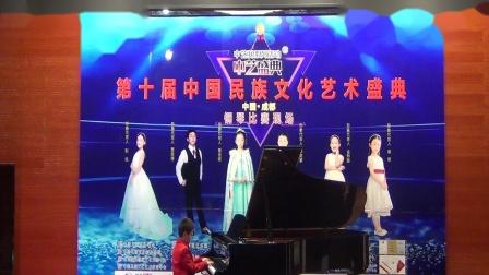 2020第十届中华民族文化艺术盛典曼音朗域儿童A组李昕悦《小黑人》