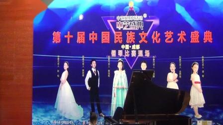 2020第十届中华民族文化艺术盛典曼音朗域儿童A组李思锦《喷泉》