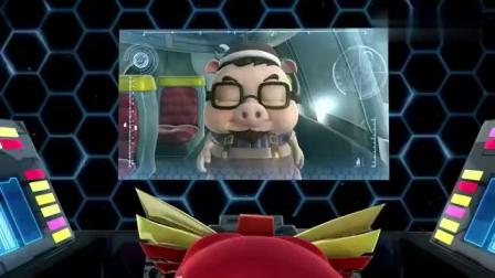 猪猪侠:地球忽明忽暗,肯定又是大魔王搞鬼,要毁灭童话世界