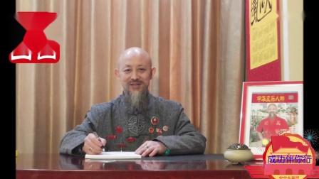 安宁走基层:宋建超,诚信赢天下.mpg