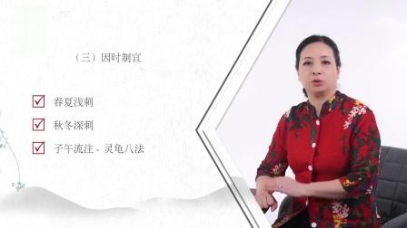 湖南衡南针灸培训 针灸授课视频下载 宝鸡有中医针灸按摩