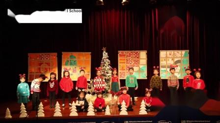 Britannica Winter Concert 2020 - 1A