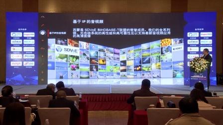 刘昊_20201119_千家北京-西蒙融合数字建筑布线新方向