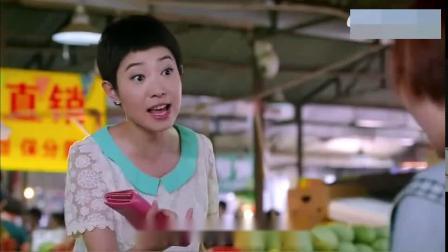 女人去买西红柿,老板娘逼她买烂番茄,不料报应来得太快