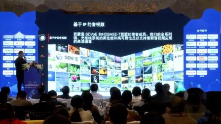 施森春_20201126_千家上海-西蒙融合数字建筑布线新方向