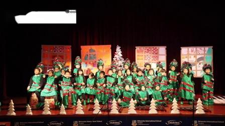 Britannica Winter Concert 2020 - 2A and 2B