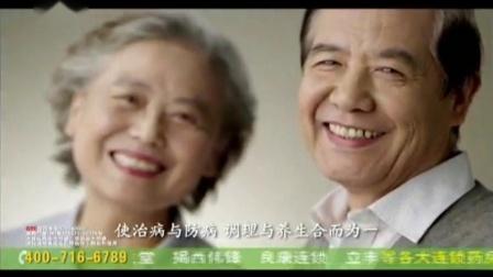 2020 12 04 揭阳综合 广告