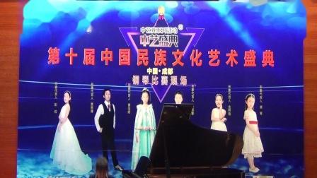 2020第十届中华民族文化艺术盛典曼音朗域儿童A组刘瑾瑜《女巫之舞》