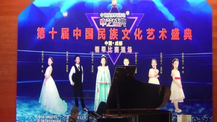 2020第十届中华民族文化艺术盛典曼音朗域儿童A组刘睿《森林狂想曲》