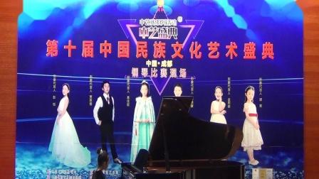 2020第十届中华民族文化艺术盛典曼音朗域儿童A组廖雨薇《俄罗斯主题变奏曲》