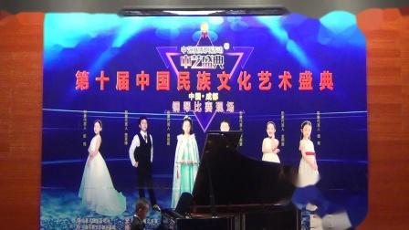 2020第十届中华民族文化艺术盛典曼音朗域儿童A组刘禹辰《威廉退尔序曲》