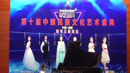 2020第十届中华民族文化艺术盛典曼音朗域儿童A组刘雨涵《啄木鸟》