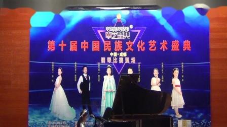 2020第十届中华民族文化艺术盛典曼音朗域儿童A组龙佳《纺织歌》