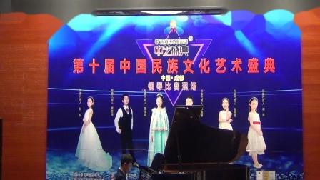 2020第十届中华民族文化艺术盛典曼音朗域儿童A组罗熙杰《俄罗斯主题变奏曲》