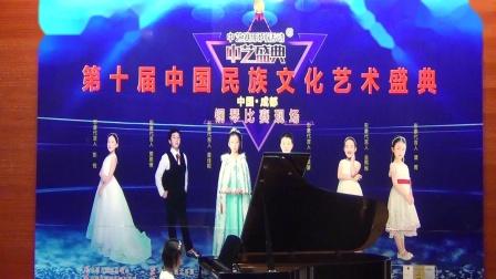 2020第十届中华民族文化艺术盛典曼音朗域儿童A组刘艾妮《夜曲》