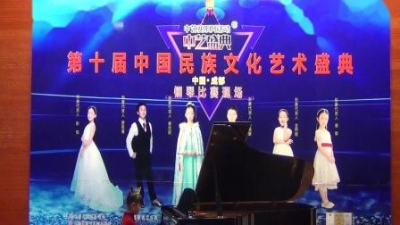 2020第十届中华民族文化艺术盛典曼音朗域儿童A组吕瑾萱《不停歇的加洛普舞曲》