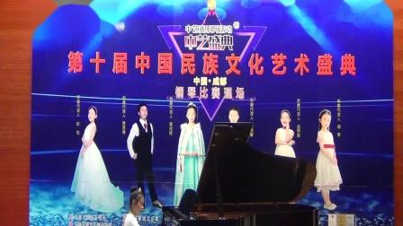 2020第十届中华民族文化艺术盛典曼音朗域儿童A组彭梦涵《前奏曲》