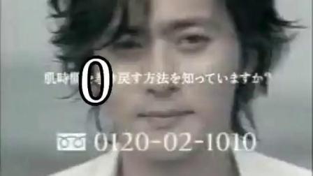 Utauyo!!DONGGUN 【Utauyo!!MIRACLE×チャンドンゴン】- sm11411548