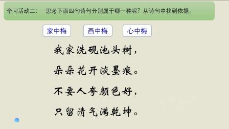 我们一起聊古诗3 李秀青
