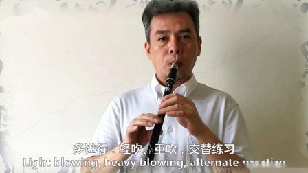 C调指法 1 2 3 三个音的指法(+口型) -【梦想】爱尔兰哨笛系列教程