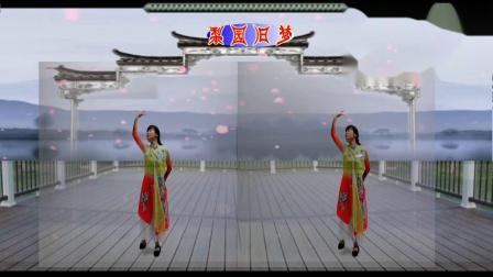 古典舞【梨园旧梦】