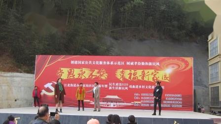 MVI_52152020.12.19安康天姿艺术团在江北办刘家沟社区专场演出:小品:和谐社区