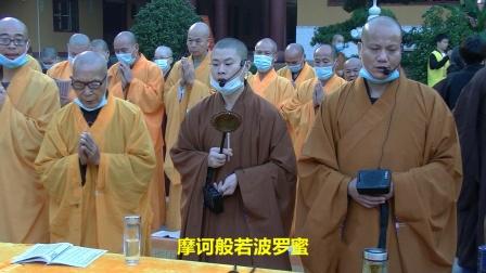 佛教歌曲《斋天》赣州永昌寺水陆法会