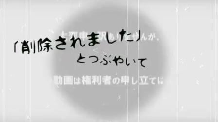 サクジョガール - sm11809989