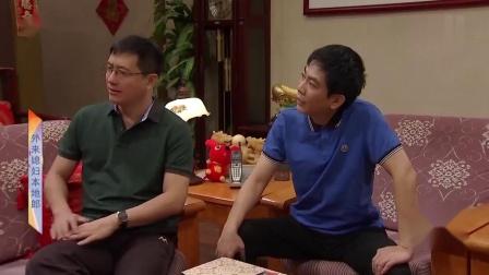 2020-12-19外来媳妇本地郎:来自汕尾的喜帖(上下)