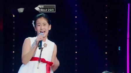 韩国歌曲 今天就是年轻的日子(오늘이졂은날)- 오유진