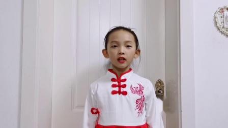 闫妙泽+语言+小学乙组+1676+《妈妈的眼睛》