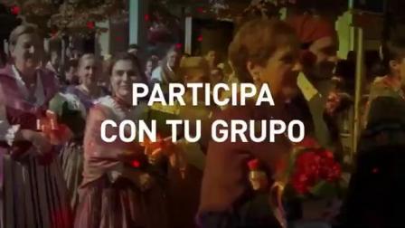 不寻常的2020年萨拉戈萨皮拉尔节