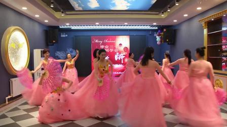 同学聚会浏阳河舞蹈