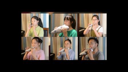 陶视频——《ALWAYS WITH ME》,演奏:小凌劳斯