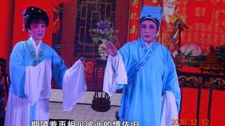 宁波市五乡双艺越剧团剧照展示之一