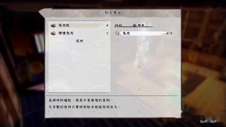 HD-休闲街区-1203天穗之咲稻姬_04