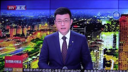黑豹野保站 BTV晚间新闻 黑鹳20年宣传.mov