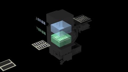 料盘运用介绍 上层料盘箱优先模式