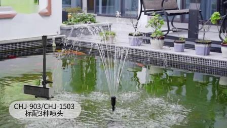 CHJ潜水喷泉泵主图视频