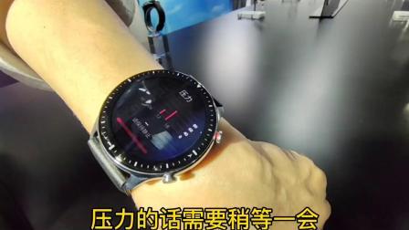 【口碑亲选】Apple Watch又要慌了!Amazfit新手表也能打电话,不再是大号手环