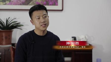 山东省栖霞市:党支部领办合作社让农村留守老人养老不愁